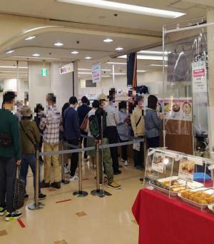 そごう広島店『初夏の大北海道展』出店